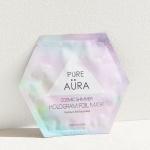 Pure Aura Cosmic Shimmer Hologram Mask